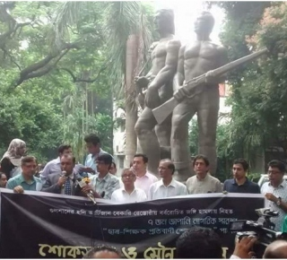S M Kamal Hossain was present with The honorable VC and another teachers of  Dhaka University Campus  for the killing of some foreigners in  Holy Artizen . It was a black & Sorrowful day in Bangladesh. VC, Teachers and stdents of Department of Japanese Stdies protest and heat the matter.