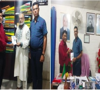 Meeting  between CEO OF EDU TECHNOLOGY & SUPPLIER  & Principal & VP of GIASUDDIN ISLAMIC MODEL COLLEGE, NARAYANGONJ ON 4-9-19 ( Founder & Principal Mr Giasuddin was formar MP of Narayangonj-4)